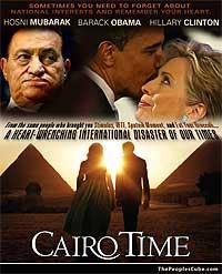 Mubarak Obama Clinton Egypt Revolution - Cairo Time cartoon