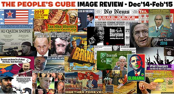 Cube image review
