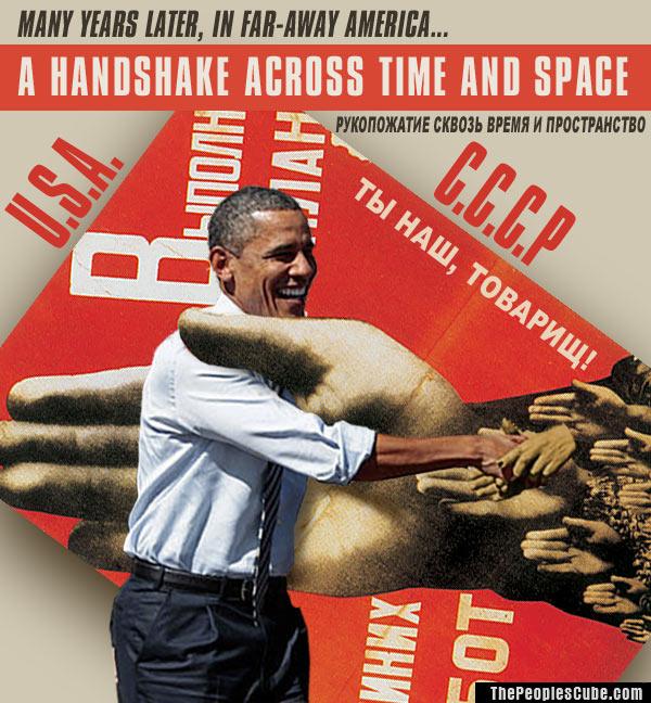 Obama USSR handshake