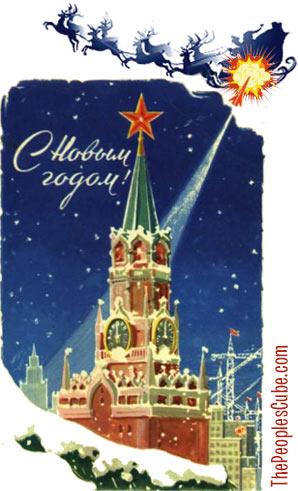 Santa Kremlin rocket