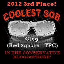 Coolest SOB Award