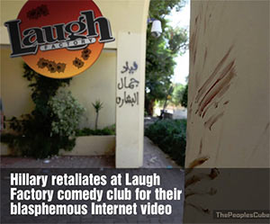 Hillary attack on Laugh Factory