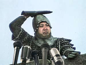 Nork Kim Monty Python