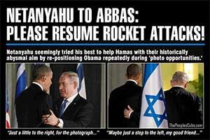 Obama Netanyahu Israel Hamas Rockets spoof