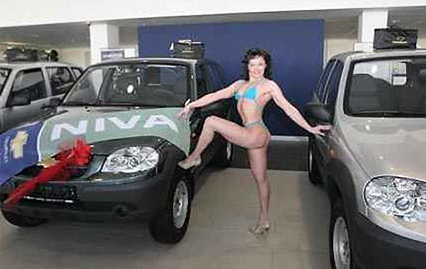Russian girls cars pinups