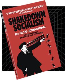 Shakedown Socialism