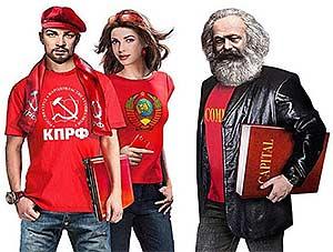 Sexy Lenin, Stalin, Marx