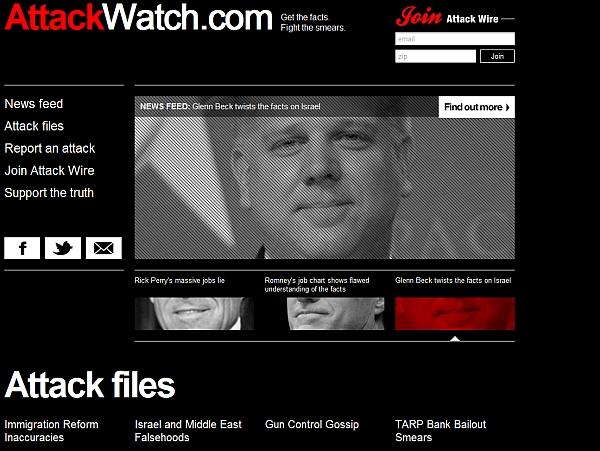 AttackWatch.com.jpg