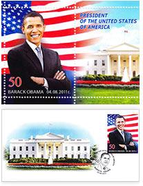 Obama_Stamp_Russia.jpg