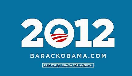 obama-2012-logo.jpg