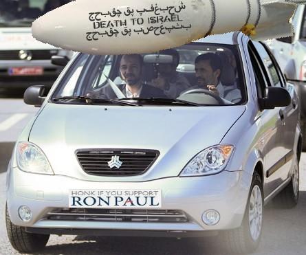 iran-president-tiba.jpg