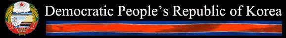 DPRK_Logo.jpg