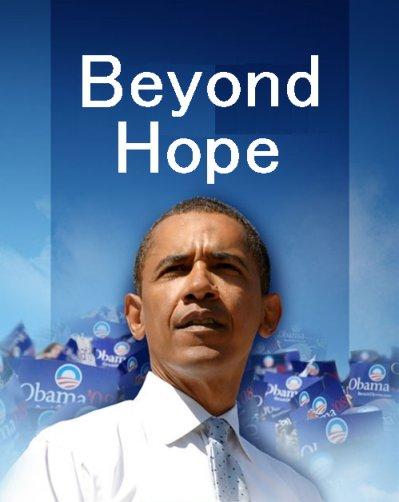BarackObamaBeyondHope.jpg