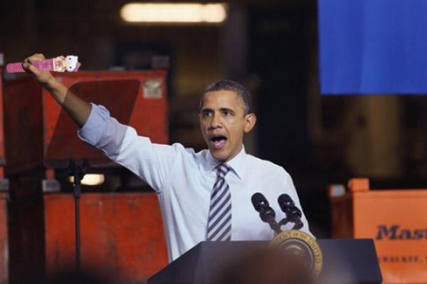 ObamaVibe.jpg