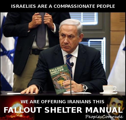 israel compassion.jpg