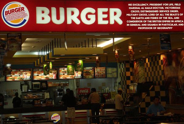 Burger-Idi-Amin-location-2.jpg