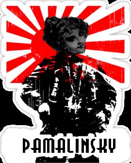 pamalinsky-kamikaze.png