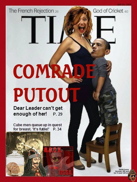 putout-breast-feeding-obama.jpg