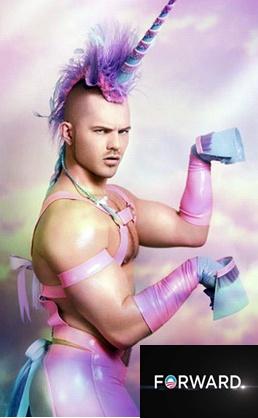 gay_unicorn.jpg