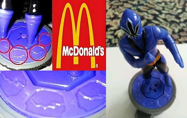 McDonalds_Mohammed_Insult.jpg