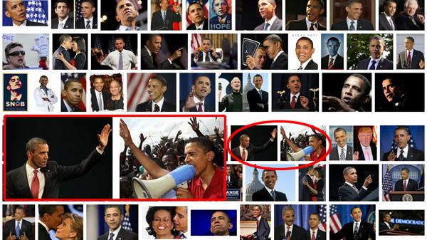 obama-high-fives-self.jpg