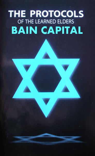 TheProtocolsofbaincapital.jpg