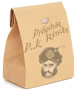 ProphetPorkRinds.jpg