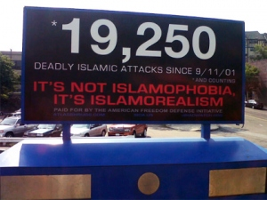 islam-ad.jpg