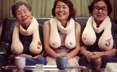 granny boob vests.jpg
