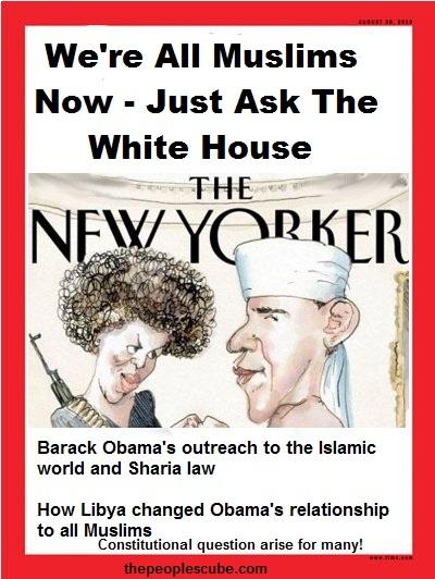 allmuslims now _pc.jpg