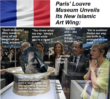 French Muslim art wing edited for cube.png