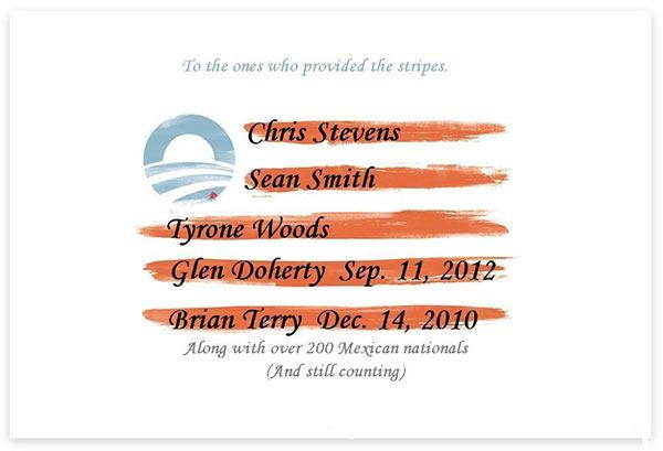 Obama_Flag_Who_Provided_Stripes.jpg