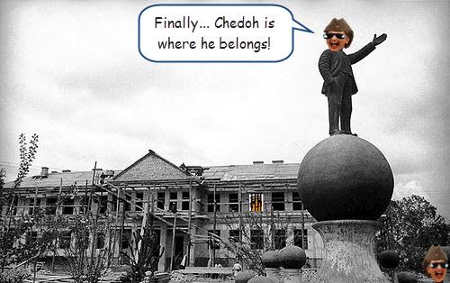 chedoh-jail1.jpg