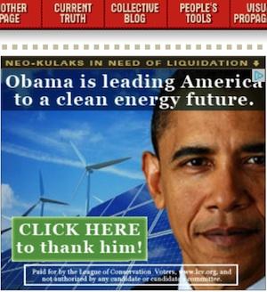 clean energy obama.jpg