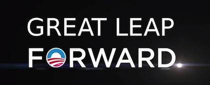 Great Leap Forward Obama.jpg
