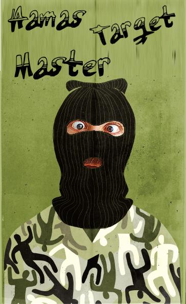 hamas target master.jpg