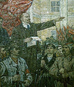Lenin_Mosaic.jpg