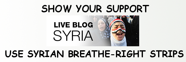 syrian breathe right.jpg