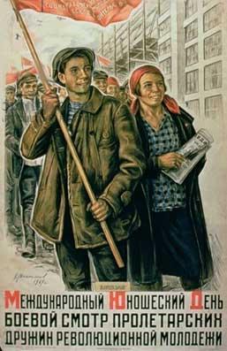Young_Proletarians.jpg