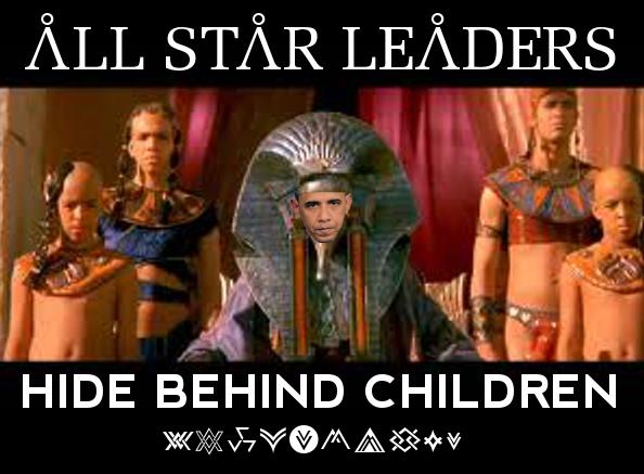 child shields.jpg