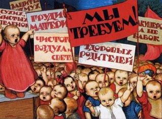 Baby_Rally.jpg