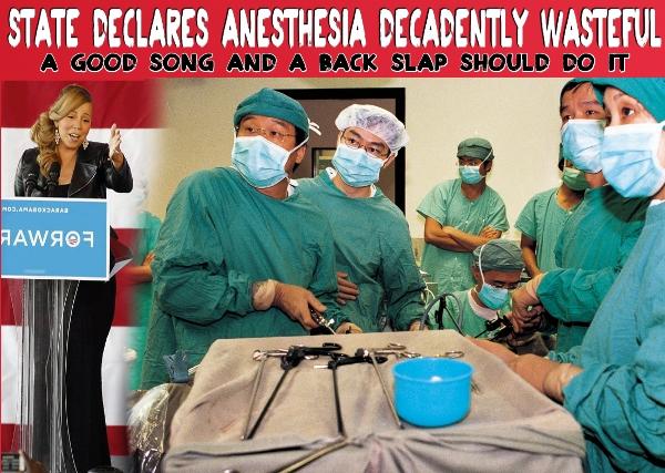 anesthesia.jpg