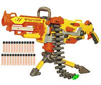 Nurf_Machine_Gun.jpg