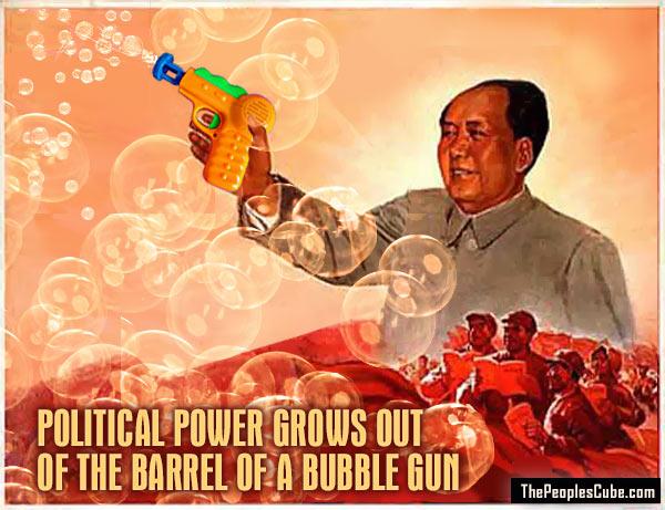 Mao_Power_Bubble_Gun.jpg