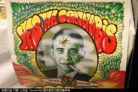 Obama Pot Fly.png