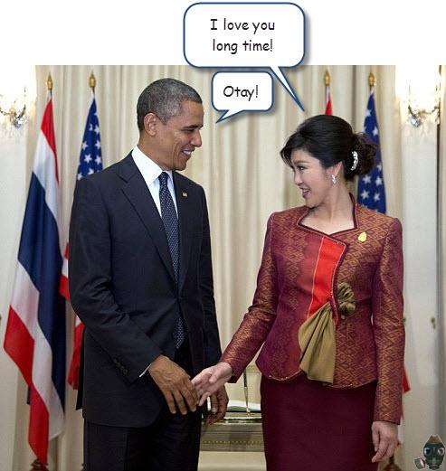 obama-in-asia-otay.jpg