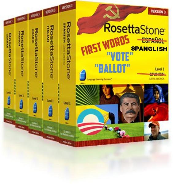rosetta-stone-software.jpg