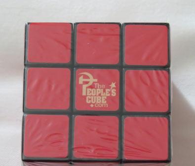 CPAC_Cube.jpg