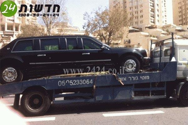 Obama_Limo_in_Israel.jpg