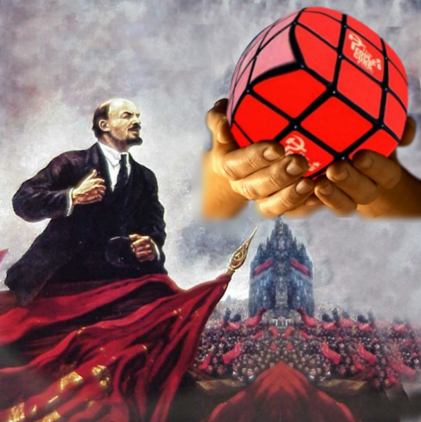 lenin-earth cube 3.jpg
